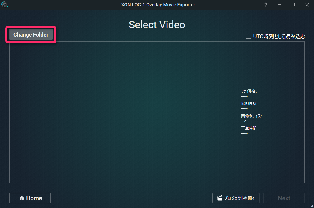 Log-1_exporter_select_video